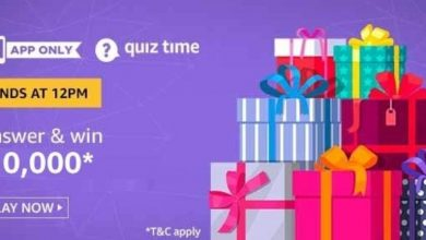 Photo of Play Amazon Quiz And Win 10,000Rs Pay Balance – 23 Jan 2020 (5 Prizes)