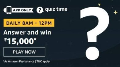 Photo of Amazon Quiz Answer : Play And Win 15000 Rs Pay Balance (20th Jan 2020)