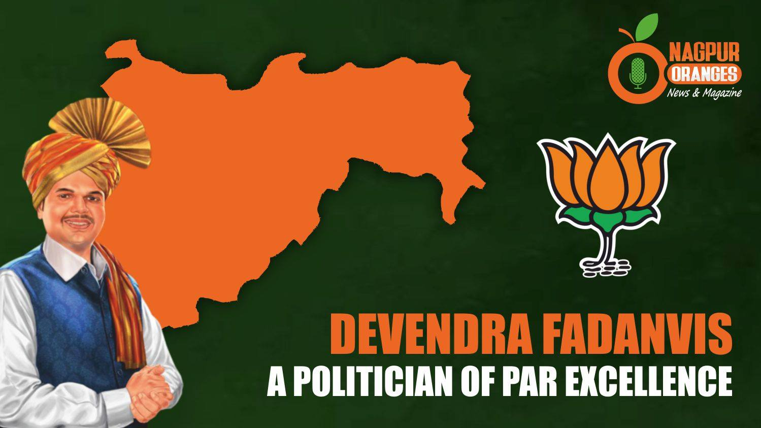 Photo of Devendra Fadanvis a politician of par excellence