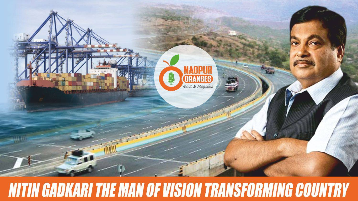 Photo of Nitin Gadkari an accomplished leader, industrialist and activist with vision