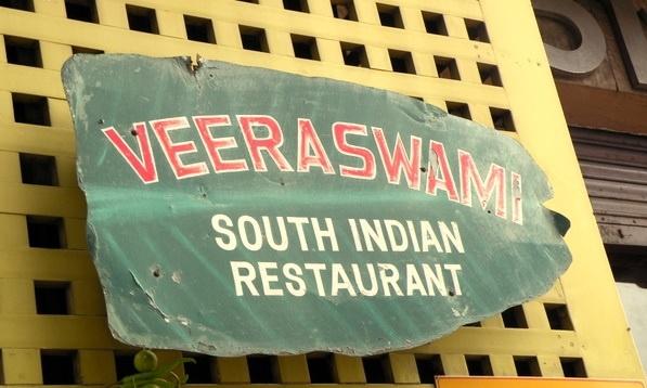 Veeraswami Nagpur