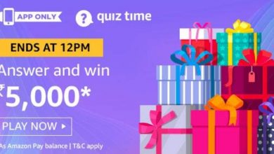 Photo of Amazon Quiz 30th Jan 2020 Answers: Play And Win 50000 Rs