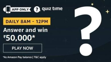 Photo of Amazon 28th May 2020 Quiz Answers: Play And Win 50000 Rs Pay Balance