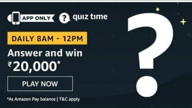 Photo of Amazon Quiz 23rd December 2019 – Answers And Win 20,000 Pay Balance