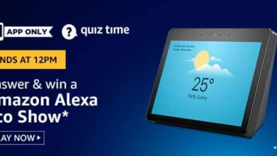 Photo of Amazon 15th Feb 2020 Quiz Answers: Play And Win Alexa Eco Show