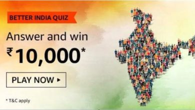Photo of Amazon Better India Quiz Answer: Play And Win Rs 10,000 Pay Balance (10 Prizes)