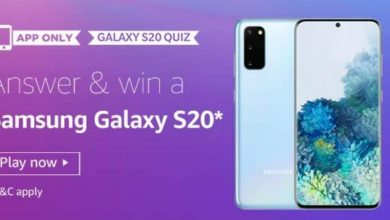Photo of Amazon Galaxy S20 Quiz Answers: Play And Win Samsung Galaxy S20