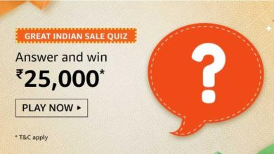 Photo of Amazon Great Indian Sale Quiz Answers – Play And Win Rs 25,000 Pay Balance (11th Jan 2020)
