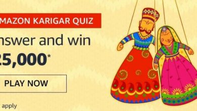 Photo of Amazon Karigar Quiz 29th Dec 2019: Answer And Win 25000 Rs