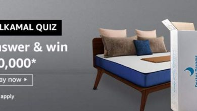 Photo of Amazon Nilkamal Quiz Answers: Play And Win 10000Rs (10 Prize)