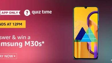 Photo of Amazon Quiz 08th Jan 2020 Quiz Answers – Play And Win A Samsung M30s Phone