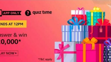 Photo of Amazon Quiz 12th December 2019 – Answers And Win 20000 Pay Balance (2 Prizes)