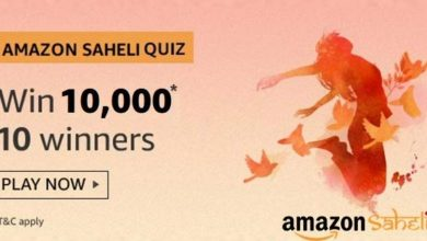 Photo of Amazon Saheli Quiz Answers 01st Mar 2020: Play And Win 10000 Rs Pay Balance (10 Winners)