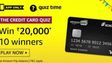 Photo of Amazon The Credit Card Quiz Answers : Play And Win Rs 20,000