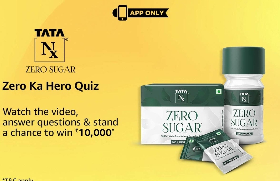 Amazon Zero Ka Hero Quiz Answer
