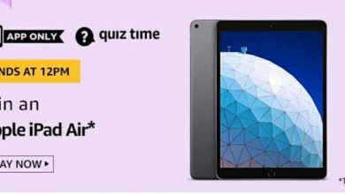 Photo of Amazon 22nd May 2020 Quiz Answers: Play And Win Apple iPad Air