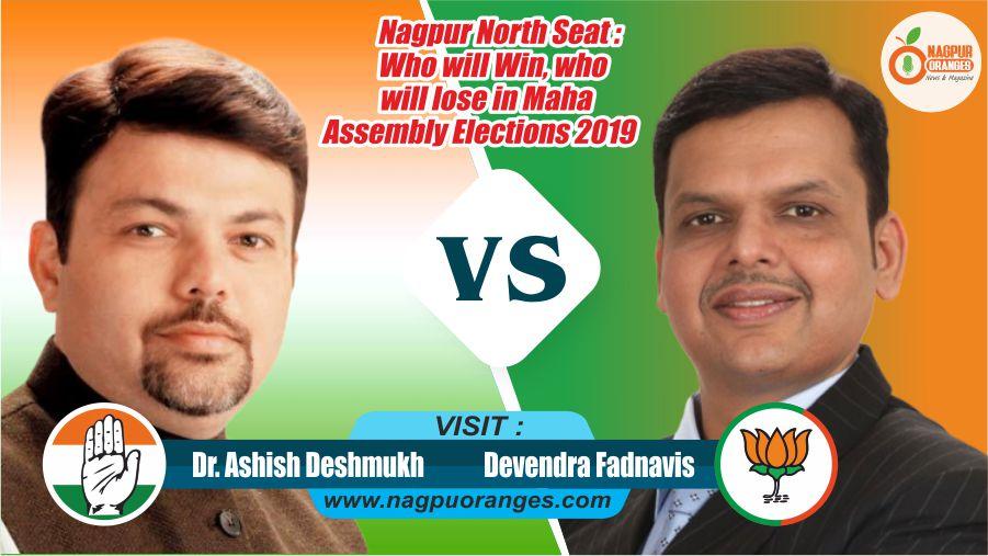 Ashish Deshmukh Vs. Devendra Fadnavis