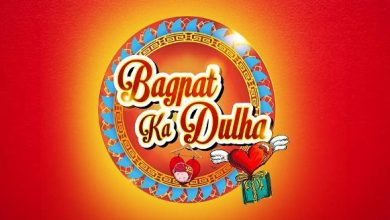 Photo of Catch'Bagpat Ka Dulha' Trailer, check what's coming in Jae Singh's next Bollywood Flick