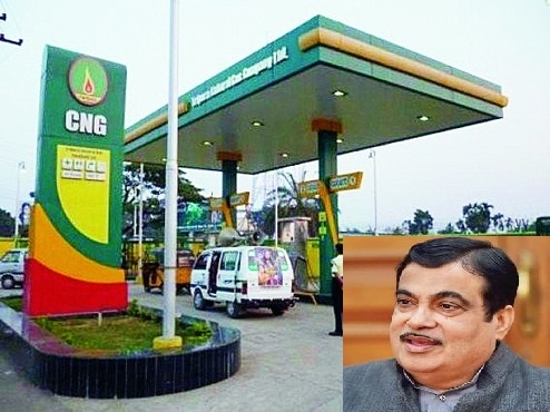Photo of Union Minister Nitin Gadkari to Inaugurate 1st CNG Station in Nagpur