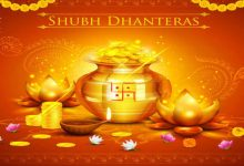 Photo of Dhanteras Begins with a Bang in City, check the buzz