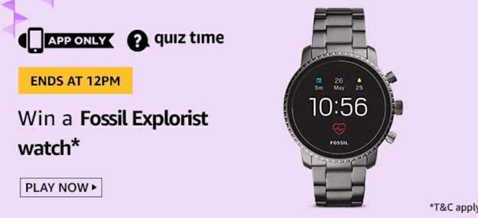 Fossil Explorist Watch