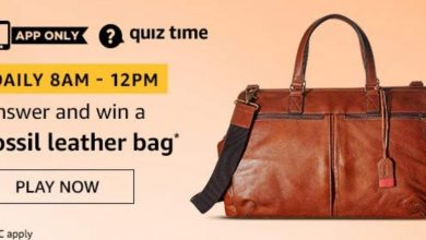 Photo of Play Amazon Quiz And Win Fossil Leather Bag – 07 Feb 2020 (1 Prize)