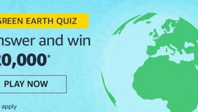 Photo of Play Amazon Green Earth Day Quiz Answers And Win – ₹20000 Pay Balance (5 Winners)