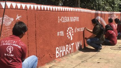 Photo of I-Clean Nagpur Cleaned and Beautified Bharat Van
