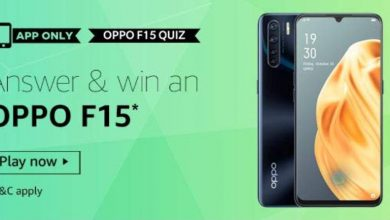 Photo of Amazon Oppo F15 Quiz Answer- 18th Jan 2020