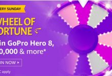 Photo of Sunday Special : Play Amazon Wheel Of Fortune Quiz And Win Hero GoPro, 20000Rs And More