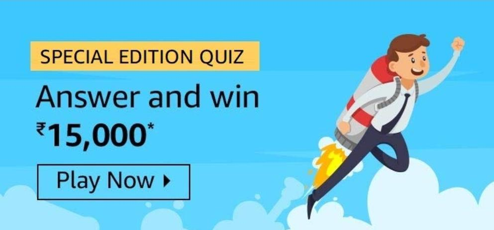 amazon special edition quiz