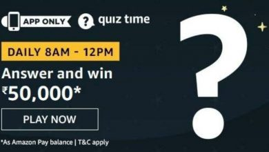 Photo of Amazon 16th March Quiz Answers : Play And Win 50,000 Rs Pay Balance