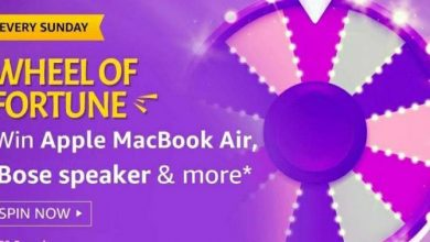 Photo of Amazon Sunday Special Wheel Of Fortune Quiz Answer: Play And Win MacBook Air And Bose Speaker