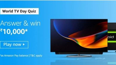 Photo of Play Amazon World TV Day Quiz Answers And Win – ₹10000 Pay Balance