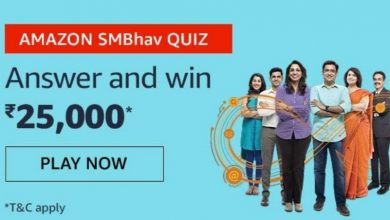 Photo of Amazon SMBhav Quiz December 2019 – Answer And Win Rs 25000 Pay Balance