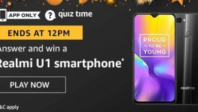 Photo of Amazon Quiz 26th Jan 2020 – Answers And Win Realmi UI smartphone