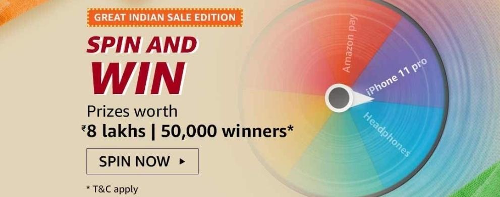 Amazon Great Indian Sales Edition Quiz