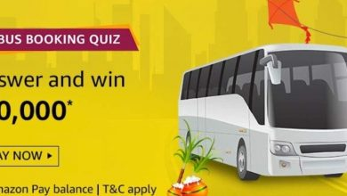 Photo of Play Amazon Bus Booking Quiz : Win 1000Rs Amazon Pay Balance (10 Prizes)