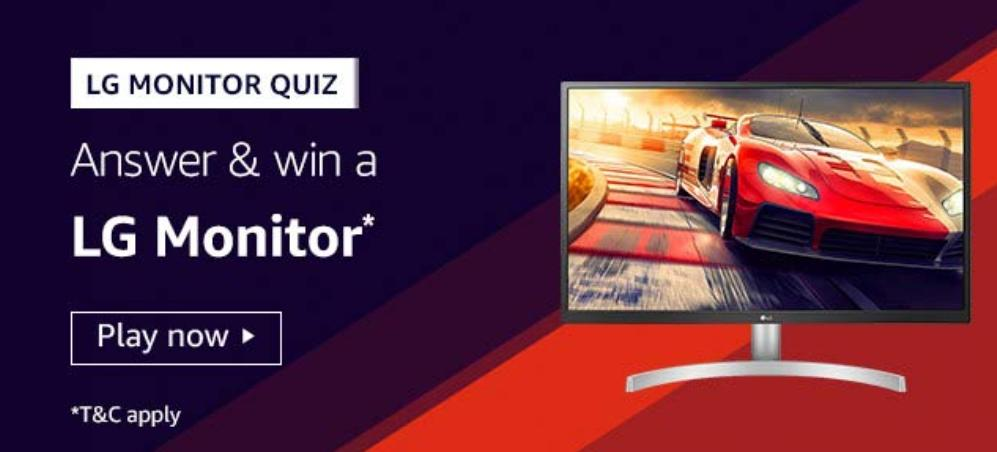 LG Monitor Quiz