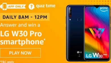 Photo of Today's Amazon Quiz Answer – Play And Win LG W30 Pro Smartphone