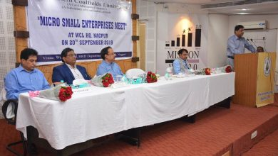 Photo of Micro Small Enterprises Meet held at WCL Nagpur