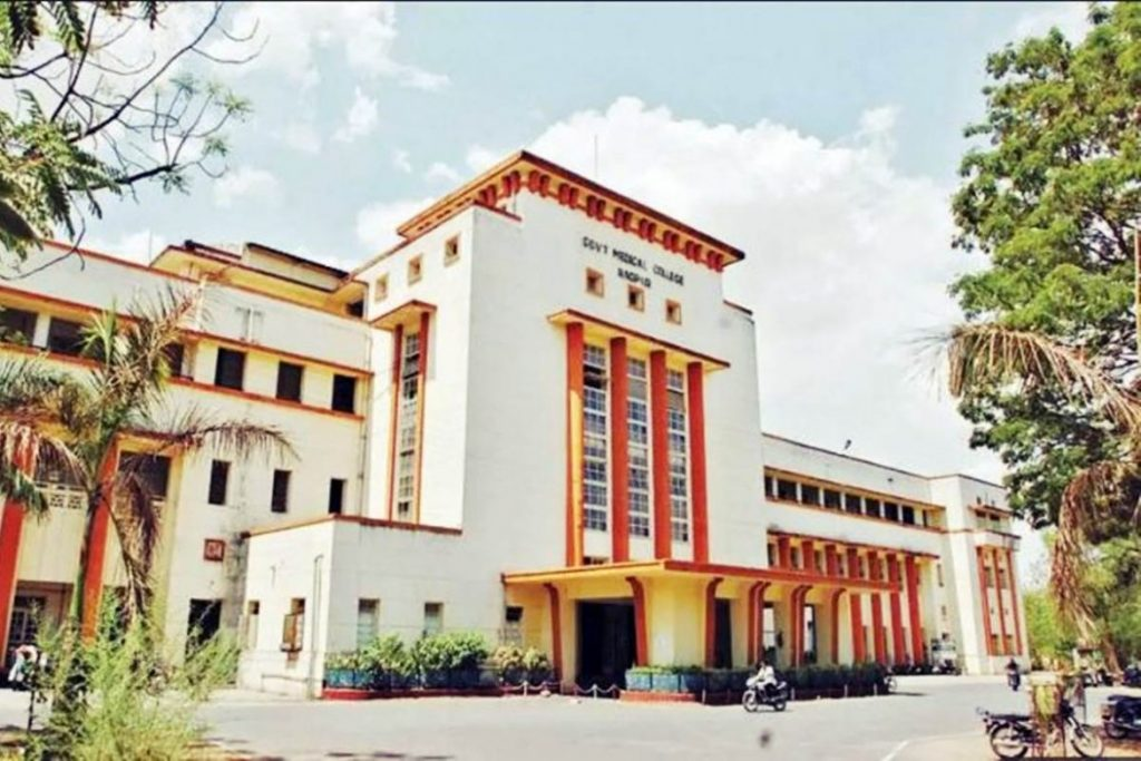 Image result for nagpur medical college