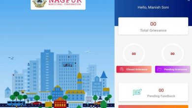"Photo of NMC launches the app ""Nagpur Live City"" for Grievance Management"