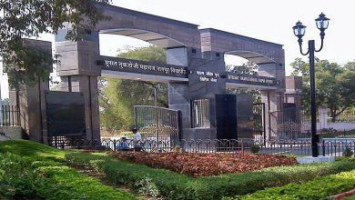 Photo of University Body Flared up on Concealing the Yes Bank Data