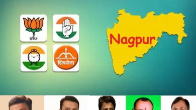 Photo of Nagpur – City Gear up for Maha Assembly Election Results Today
