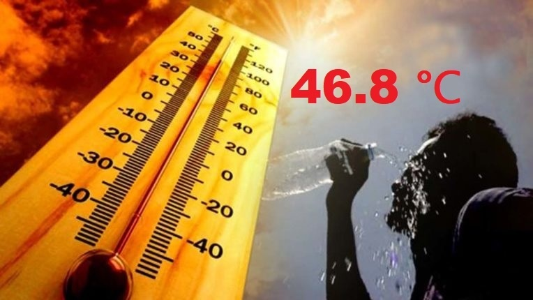 Nagpur Temperature 46.8 ℃