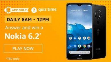 Photo of Amazon Quiz 1st December 2019 – Answers And Win Nokia 6.2 Smart Phone
