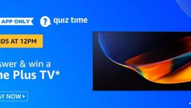 Photo of Play Amazon Quiz And Win One Plus TV – 10 Jan 2020 (1 Prize)