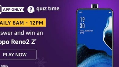 Photo of Amazon Quiz 18 March 2020 Answers: Oppo Reno 2 Z (1 Prize)