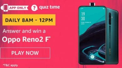 Photo of Amazon 02, Feb 2020 Quiz Answers: Play And Win A Oppo Reno2 F Mobile